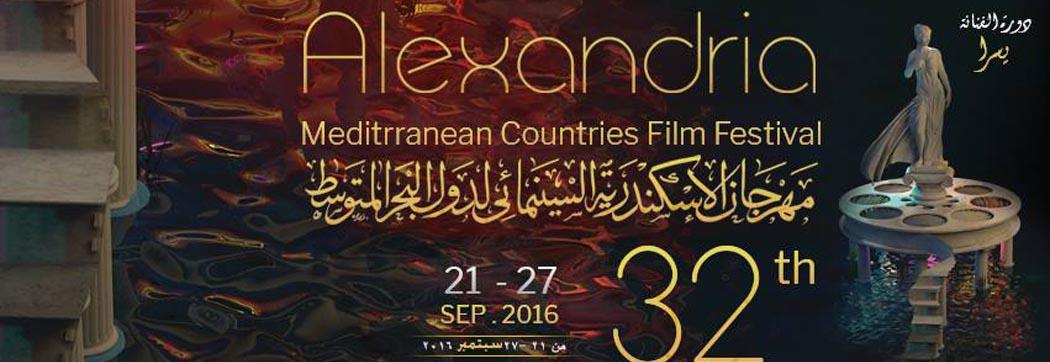 alexandria-film-festival_web