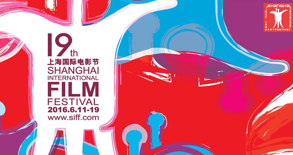 Shangai Film Festival_002